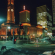 View of the downtown district at night — Stock Photo