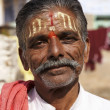 Indian Sadhu — Stock Photo