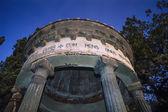 Italien, ravello (amalfikusten), villa cimbrone kapell — Stockfoto