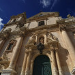 St. John Cathedral facade — Stock Photo