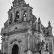 The baroque facade of St. Joseph Church — Stock Photo
