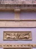 Dekorationen in einer barocken Palast-Fassade — Stockfoto