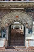 Sisodia Rani Ka Bagh Hindu Temple — Foto Stock
