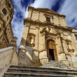 ������, ������: Baroque S Francesco Church facade and SS Salvatore Basilica and Monastery