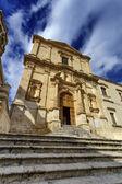 Baroque S. Francesco Church facade — Stock Photo