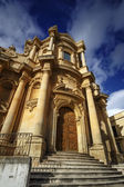 View of the S. Domenico Church — Stock Photo