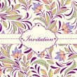 Floral invitation card — Stock Vector #17175431