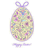 Colorful floral easter egg — Vecteur