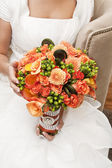 Bridal flowers — Stock Photo