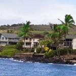 Hawaii homes — Stock Photo #18182259