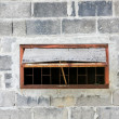 Window and wall plaster — Stock Photo