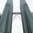 KUALA LUMPUR - DEC-31: View of The Petronas Twin Towers on DEC, — Stock Photo