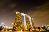 SINGAPORE - JAN 23: Marina Bay Sands, World's most expensive sta — Stok fotoğraf