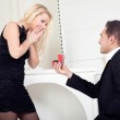 Man proposing marriage — Stock Photo #25422389