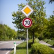 70 speed sign at the side of a road — Stock Photo