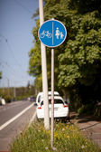 Footpath and cycling road sign — Stock Photo