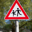 Stock Photo: Traffic warning sign for children playing
