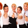 Stock Photo: Successful businesswomen