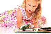 Reading is ok! — Stock Photo