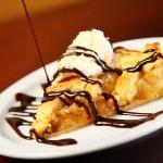 Delicious apple pie — Stock Photo