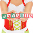 Bavaria — Stock Photo