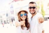 Happy couple in the city  — Stock Photo