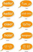 "The word ""Hello"" in orange bumble on different languages — Stock Vector"