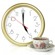 Stock Photo: Five o' clock