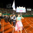 Opening Ceremony of the 2012 National Youth Games — Stock Photo