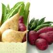 mixed vegetables — Stock Photo #26158781