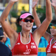 PHUKET, THAILAND NOVEMBER 3: Chen Xue and Xinyi Xia of China celebrate gold medal winners at the SWATCH FIVB World Tour 2013 on November 3, 2011 at Karon Beach in Phuket, Thailand — Stock Photo #34704983