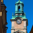 The bell tower of the church of St Nicholas — Stock fotografie