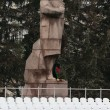 Monument Ulyanov-Lenin — Stock Photo