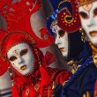 Masks in Venice in Piazza San Marco. — Stock Photo