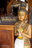 You're welcome in thai word on wood piece with Thai woman sculpt — Stock Photo