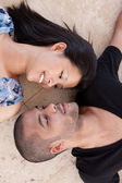African man and asian woman lover — Stock Photo