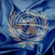 United Nations grunge waving flag — Stok fotoğraf