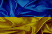 Ukraine grunge waving flag — Stock Photo