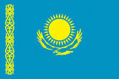 Kazakhstan flag drawing by pastel on charcoal paper — Stock Photo
