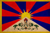Tibet flag drawing ,grunge and retro flag series — Zdjęcie stockowe