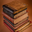 Old books — Stock Photo