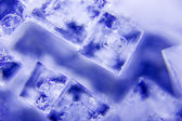Salt crystals — Stock Photo