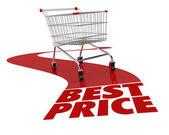 Beste prijs — Stockfoto