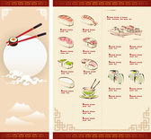 Template Design of Sushi Menu — Stock Vector