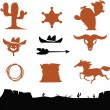 Stock Vector: Wild West Cowboys Icons