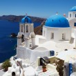 Greece, Santorini Views — Stock Photo