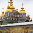 Saint Michael Gilded Russian Orthodox cathedral — Stock Photo