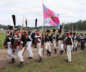 BORODINO, Battle, Moscow Region, Russia — Foto de Stock