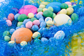 Easter Treats — Stock Photo