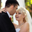 Young, beautiful and very happy - the bride and groom — Stock Photo
